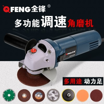 Speed control grinding machine hand grinder multi-function cutting machine tool polishing machine Angle grinder