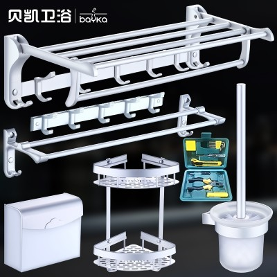 Beikai towel shelf space aluminum bath towel rack bathroom hardware and bathroom wall of toilet set