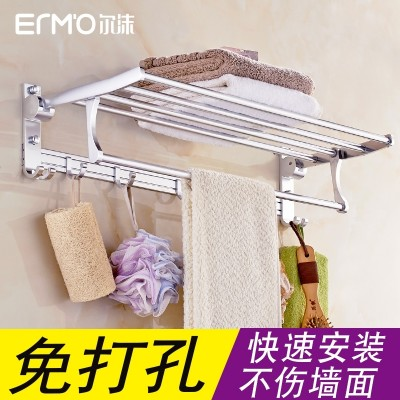 Space aluminum bath towel rack free of punching and toilet rack folding bath towel rack sanitary ware