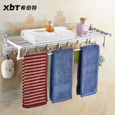 Avoid perforated space aluminum bathroom towel rack bathroom towel rack sanitary ware