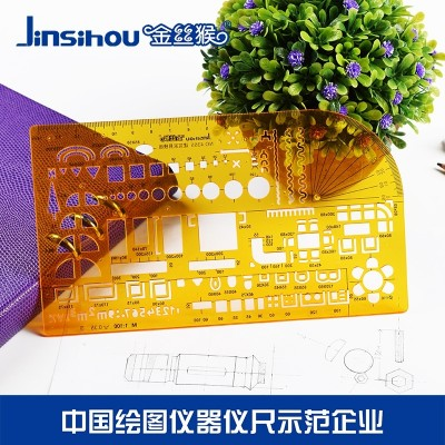 Golden monkey drawing template multi-function furniture architectural design drawing tool ruler student stationery