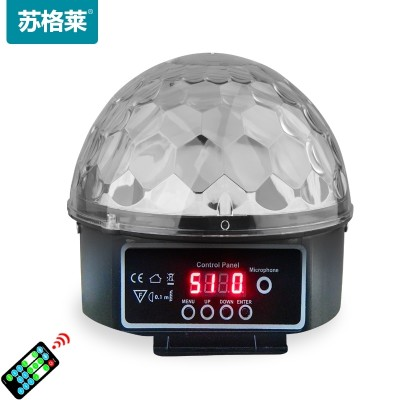 Sugrai 9 color control crystal magic ball KTV flash stage lighting wedding bar light beam lamp