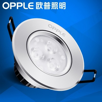 Oppu-lighting LED lighting skylights with an embedded bovine eye lamp aisle porch light store