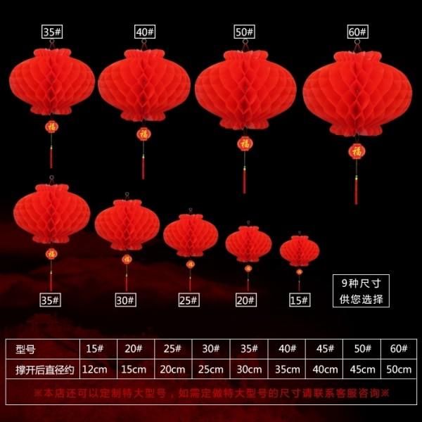 Chinese Festival /& Celebration Paper Lantern