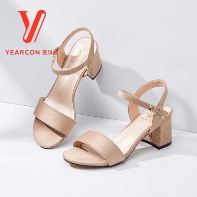 单鞋女春天2017新款韩版尖头细跟高跟鞋百搭拼接皮鞋猫跟鞋女鞋夏