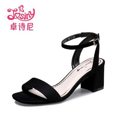 2017新款夏季一字拖凉鞋女鞋真皮松糕潮室外坡跟时尚凉拖鞋女厚底
