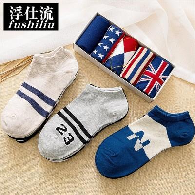 Mennesokker sokker tynne bomullssokker til vår og sommer lav grunne bevegelse stealth båtsokker sokker sommer lavvann