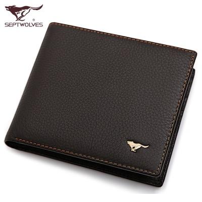 Septwolves purse men short leather first layer of leather cross section business men bag wallet wallet tide