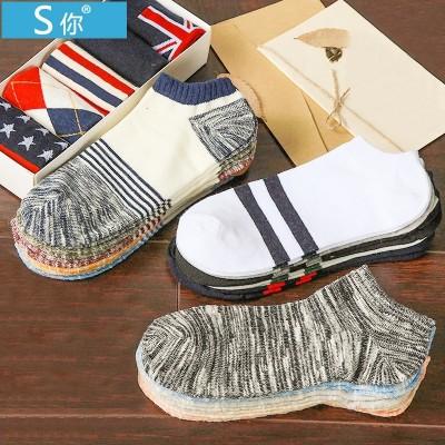 Herresokker sokker sokker sokker sommer lav kort rør grunne munn lukt usynlig tynn svetteabsorberende sportsokker